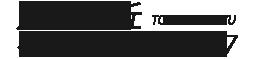 2017鳥取砂丘イリュージョン公式サイト(鳥取県鳥取市|フロンティア アメリカ