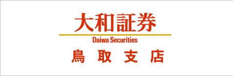 1206_daiwa_sign